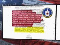 ЦРУ США: Бандера - «агент Гитлера»